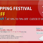 Singles day shopping festival by 1949deal – Get iOcean models with upto 70% discount.